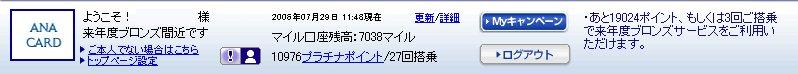 Image1_5