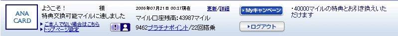 Image1_7